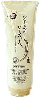 日本盛 米ぬか美人 ヘアトリートメント 220g [並行輸入品]