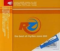 RZ the best of rhythm zone 2005(期間限定フラッシュ・プライス盤)