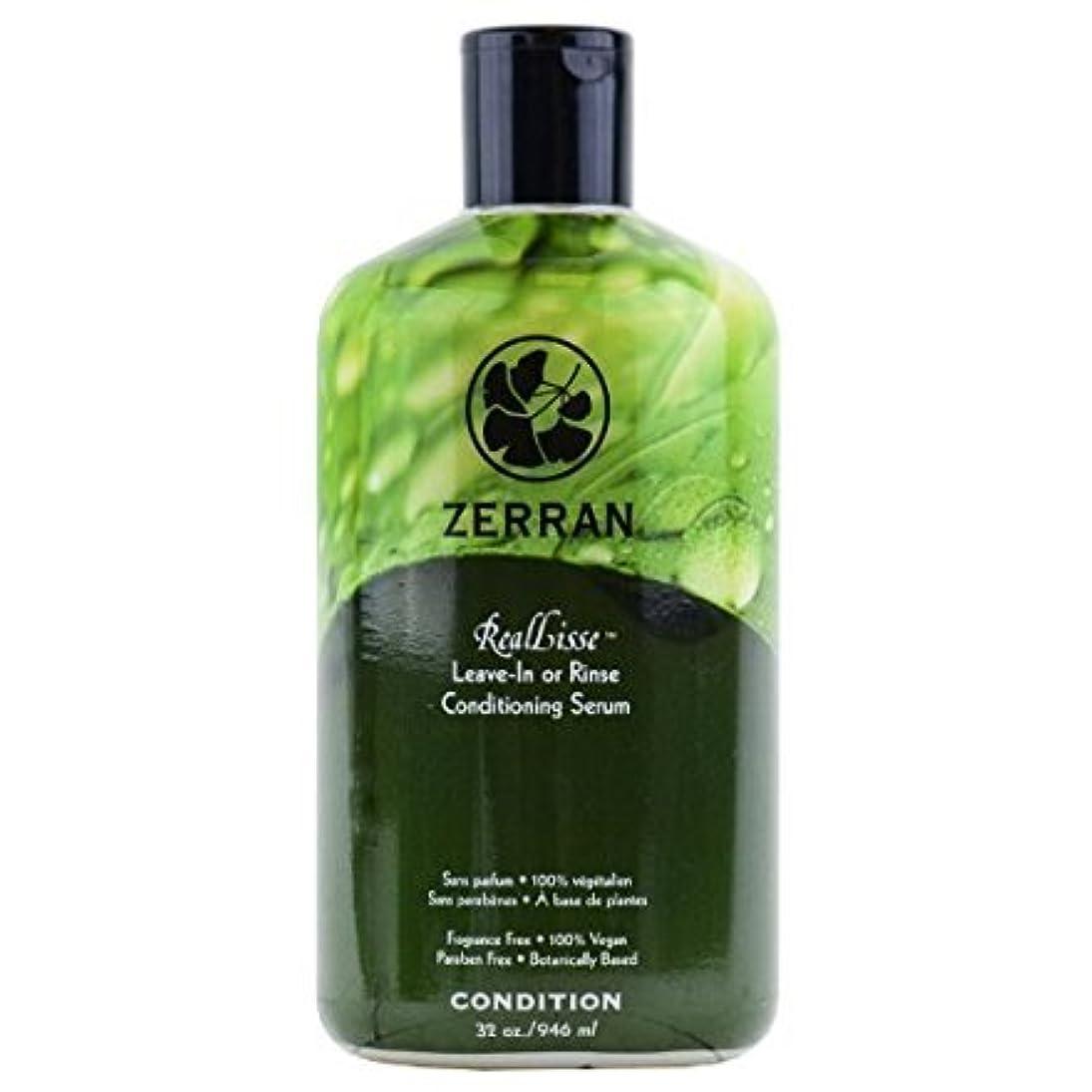 文法帆切り下げZerran Hair Care Zerran RealLisseまま-Inまたはリンスコンディショニングセラム - 32オンス 32オンス