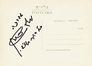 Lt. General Moshe Dayan - Picture Post Card Signed 06/28/1972