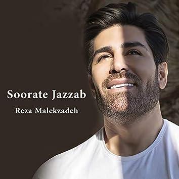 Soorate Jazzab