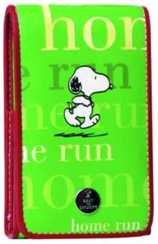 United Labels 0110288 - Best of Snoopy-Home Run Media Bag Leder in prmierter Geschenkverpackung 10 x 6 x 1,9 cm