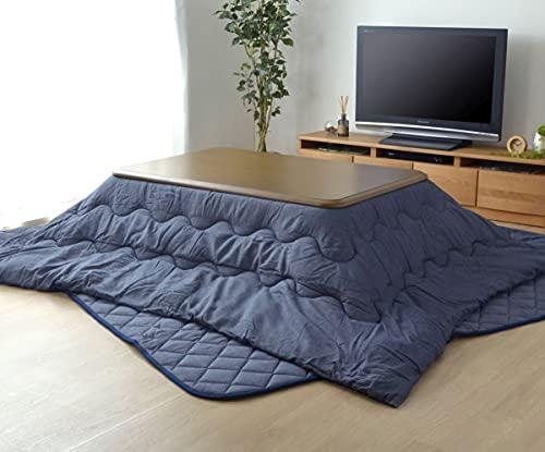 こたつセット 長方形 超大判 2点セット 掛敷セット 先染め デニム ネイビー 約205×285cm 対応こたつ台:80〜90×135〜150cm こたつ布団セット kotatsu futon 洗える 綿100% 厚掛け 厚手 おしゃれ 北欧 #98082