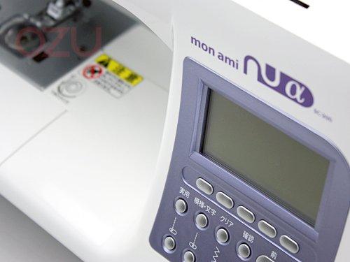 シンガ-ミシンSINGERコンピュータミシンモナミヌウアルファSC-300