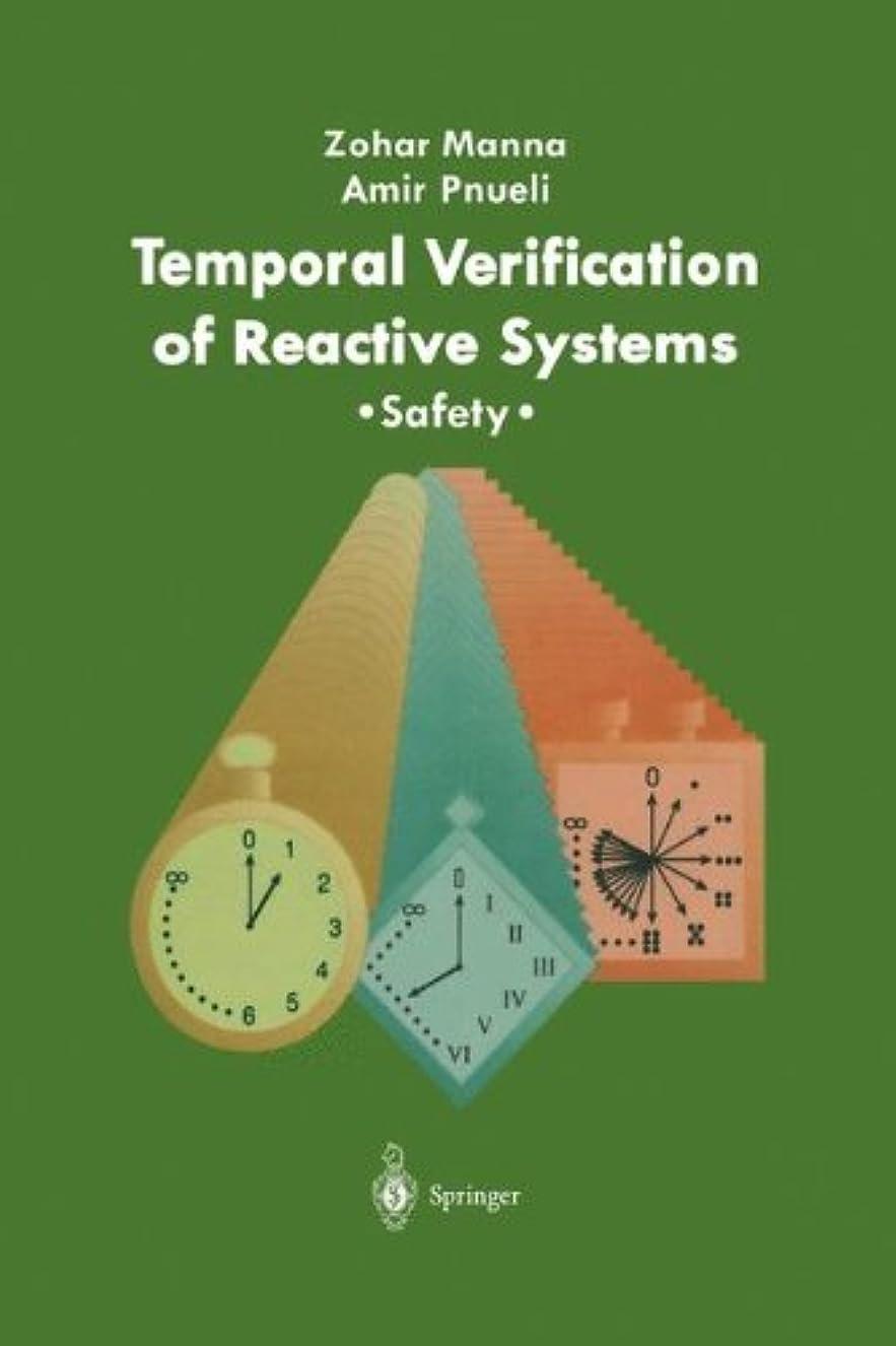 ベリー六分儀テキストTemporal Verification of Reactive Systems: Safety
