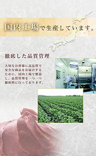 miwabi『小豆と砂糖だけで作った有機つぶあん』