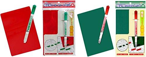 暗記用マーカー&シートセット 赤&緑1セット 受験試験勉強暗記マーカーシートセット