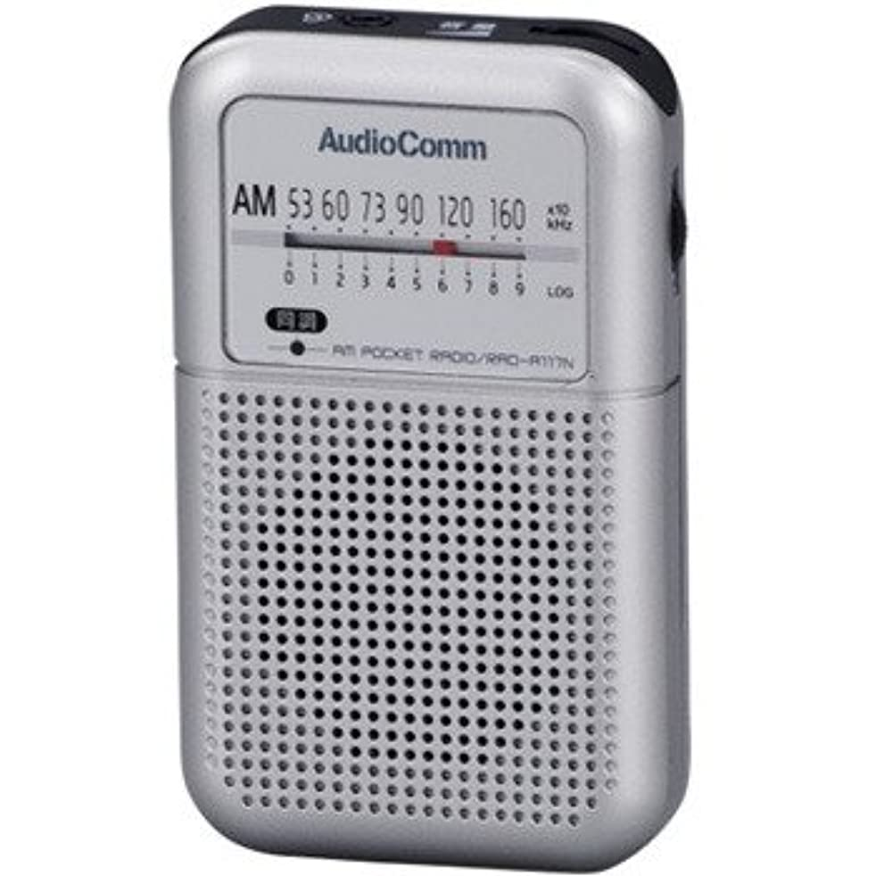 運搬定義まあオーディオコム AM専用ポケットラジオAudioComm RAD-A117N(07-5762)