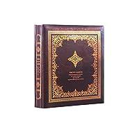 フォトアルバムレザーインサートレトロスタイル6インチ600ファミリーアルバム、トラベルメモリーアルバム32 x 35.8 x 6.7 cm (Color : With box brown)