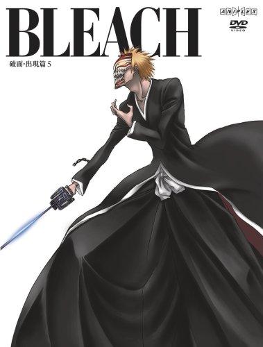 BLEACH 破面(アランカル)・出現篇 5 【通常版】 [DVD]