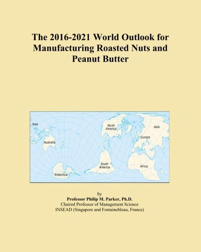 子供時代安心させるメンテナンスThe 2016-2021 World Outlook for Manufacturing Roasted Nuts and Peanut Butter