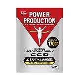 グリコ パワープロダクション CCDドリンク 45g×10袋 × 2箱セット