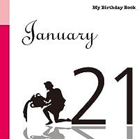 1月21日 My Birthday Book