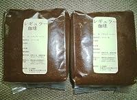【女性に人気】コーヒー 北国の恋人 250g×2袋=500g 粉