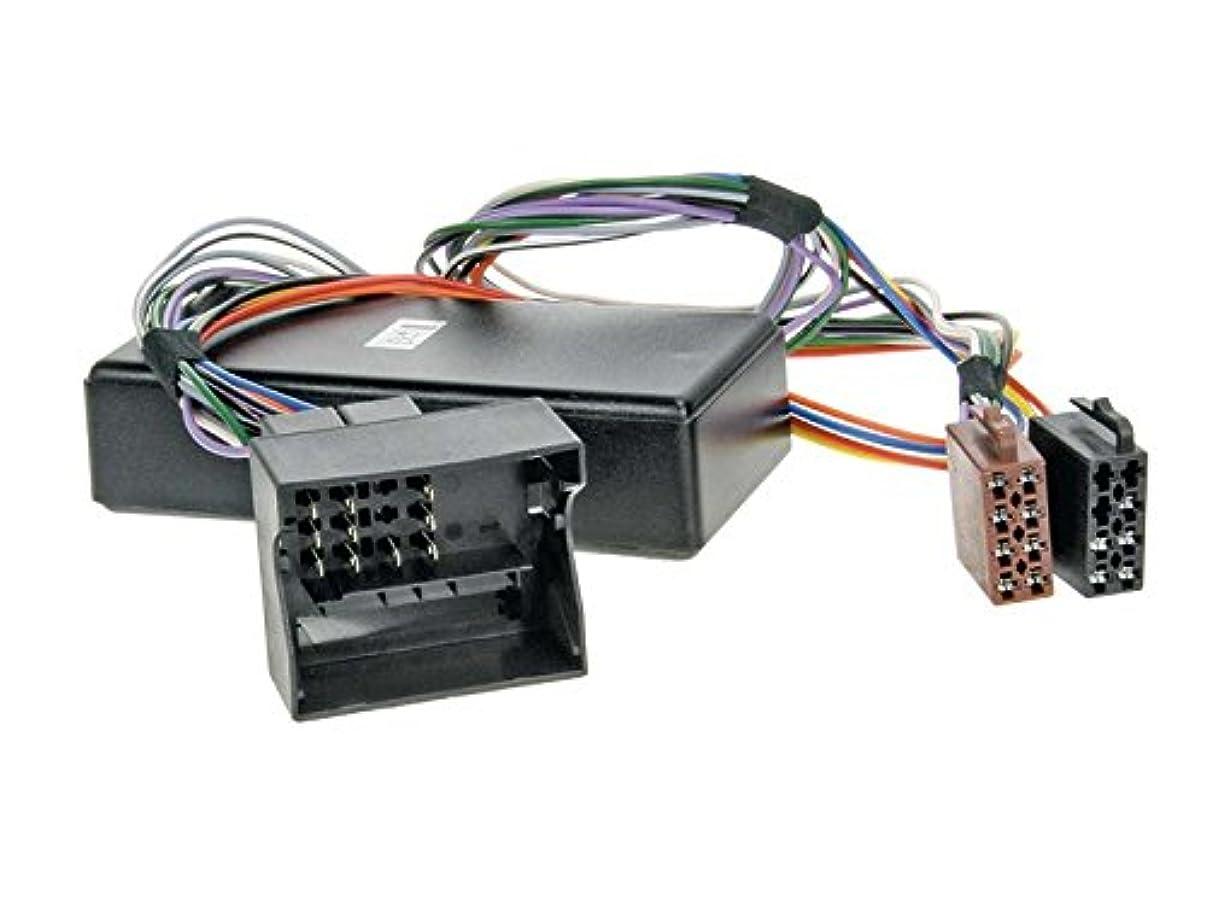 Acv Electronic Active Adapter For Bmw 3 Series (E36/E46)/5Er (E39)
