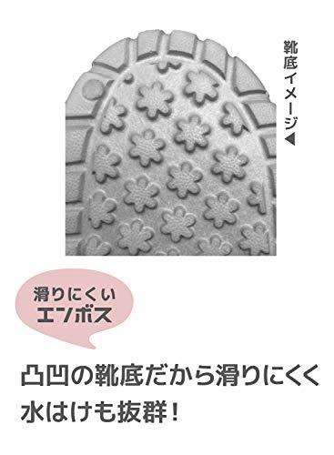 シービージャパン『tutum旦那専用バスシューズ』