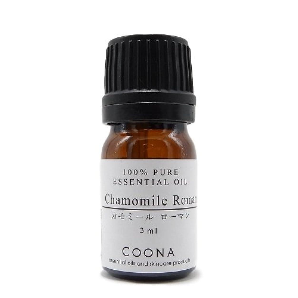 先見の明ステッチメッセージカモミール ローマン 3 ml (COONA エッセンシャルオイル アロマオイル 100%天然植物精油)