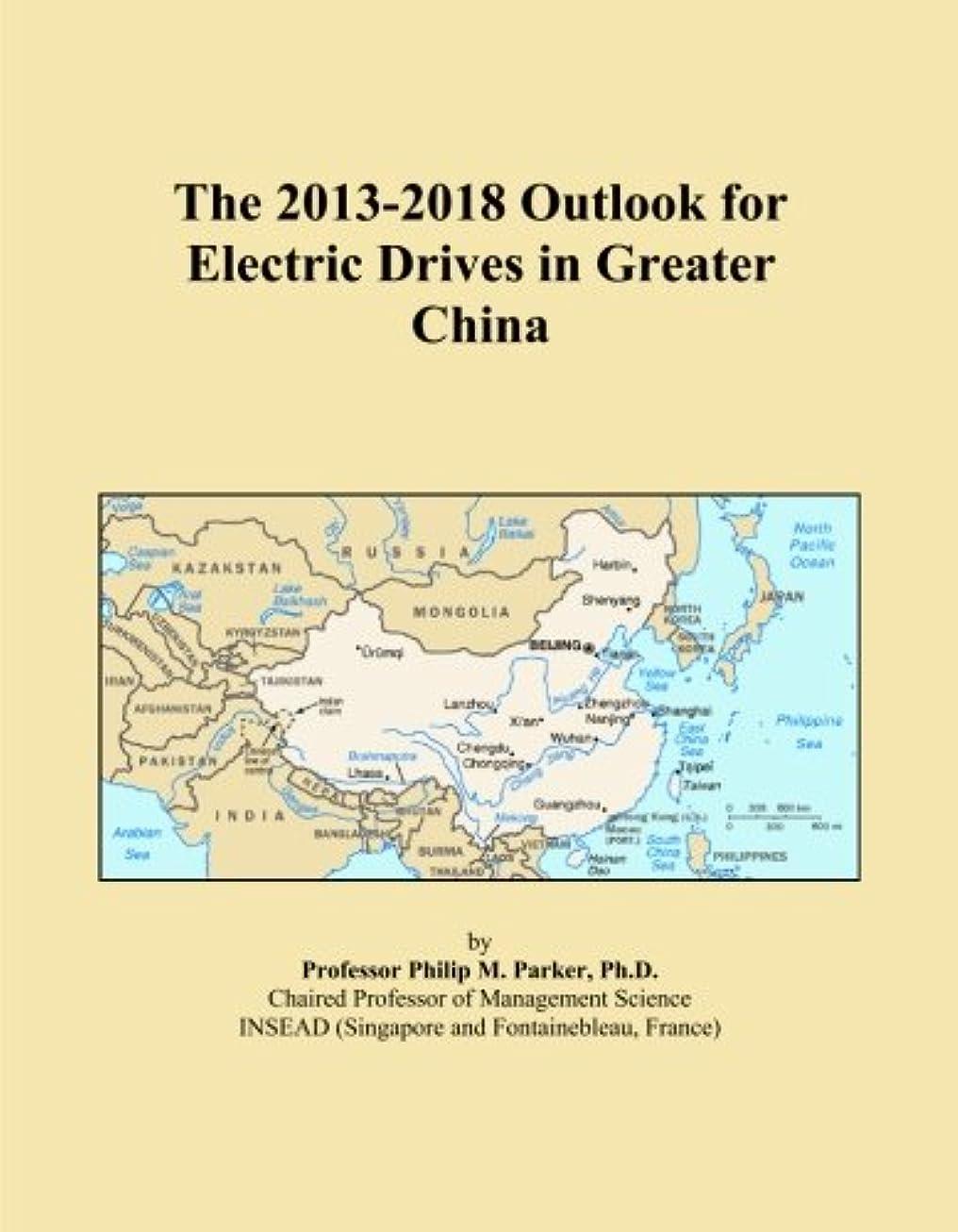 効果藤色シングルThe 2013-2018 Outlook for Electric Drives in Greater China