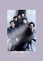 It's my life/ PINEAPPLE(CD+DVD)(初回盤B)