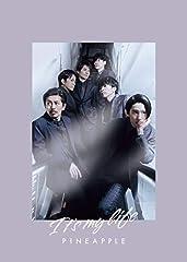 It's my life/ PINEAPPLE(CD+DVD)(初回盤B)