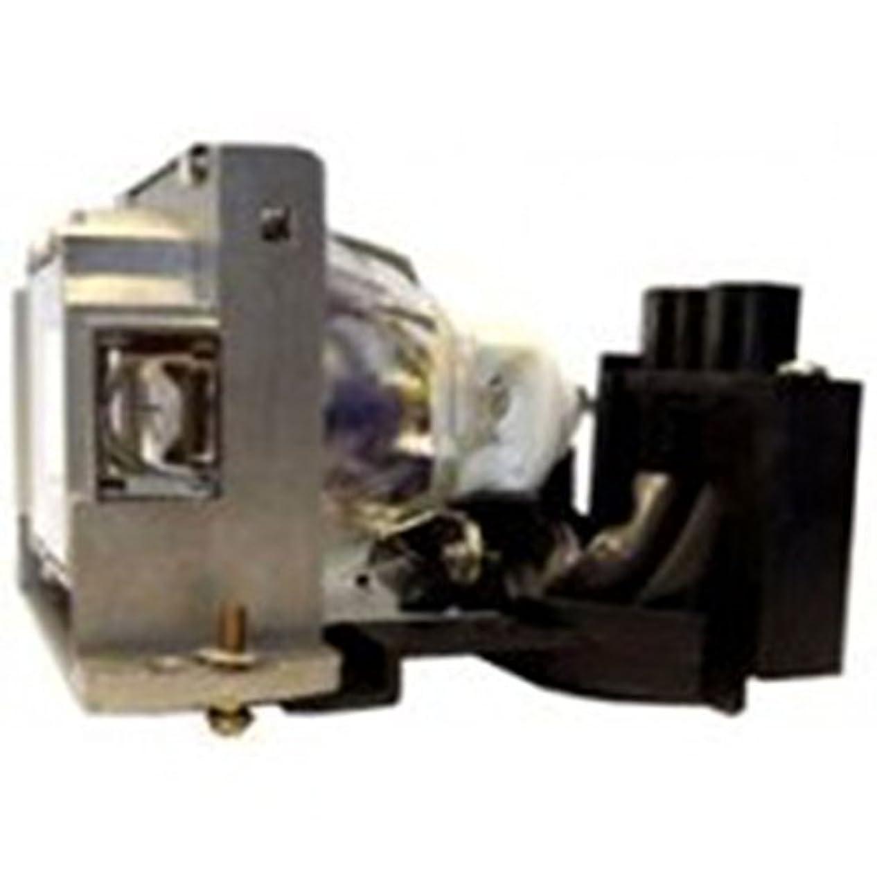 活気づける新聞涙SpArc Platinum Yamaha DPX-530 Projector Replacement Lamp with Housing [並行輸入品]