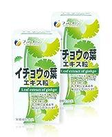 ファイン イチョウの葉エキス粒 無臭ニンニクエキス配合 (1日5~10粒/400粒入)×2個セット