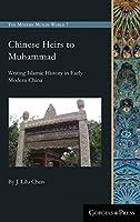 Chinese Heirs to Muhammad: Writing Islamic History in Early Modern China (Modern Muslim World)