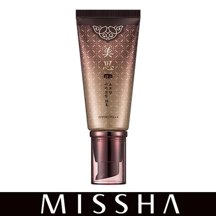 またね値する実験的MISSHA/ミシャ チョボヤン BBクリーム(#21 ほのかな光) [海外直送品] [並行輸入品]