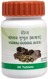 Patanjali Divya Yograj Guggul - Arthritis & Joint Pain - 80 Tablets (Pack of 2)