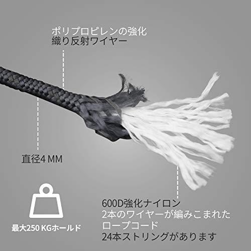 GEERTOPテントロープ耐荷重250kg4mm*4m6本2本の反射材入りパラコードガイラインガイドロープタープロープアルミニウム自在金具収納袋付き(ダークグレー)