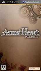 Arms' Heart