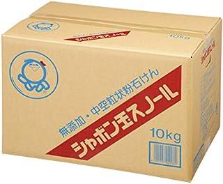【大容量】 シャボン玉 スノール(粉石けん) 10kg