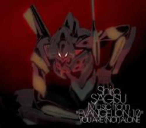"[画像:Shiro SAGISU Music from""EVANGELION:1.0 YOU ARE(NOT)ALONE""]"