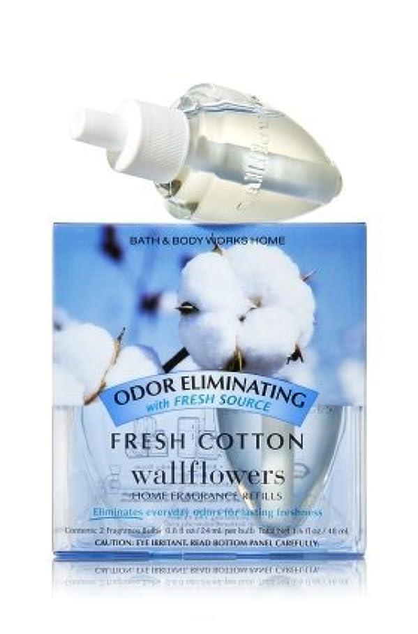 人工みぞれに対処する【Bath&Body Works/バス&ボディワークス】 ルームフレグランス 詰替えリフィル(2個入り) 消臭効果付き フレッシュコットン Wallflowers Home Fragrance 2-Pack Refills Odor eliminating Fresh Cotton [並行輸入品]