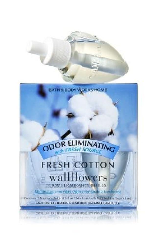 お酢楽観組み立てる【Bath&Body Works/バス&ボディワークス】 ルームフレグランス 詰替えリフィル(2個入り) 消臭効果付き フレッシュコットン Wallflowers Home Fragrance 2-Pack Refills Odor eliminating Fresh Cotton [並行輸入品]