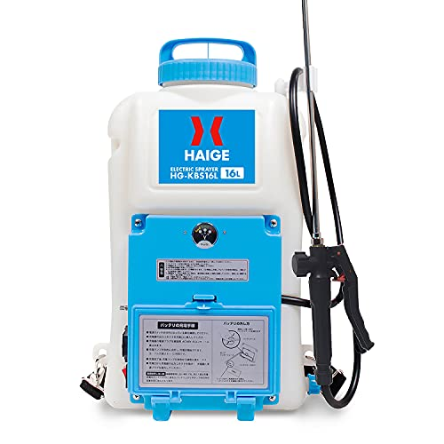 HAIGE 電動噴霧器 16L 充電式 背負い式 小型 バッテリー式 除草 防除 消毒 簡単 家庭菜園