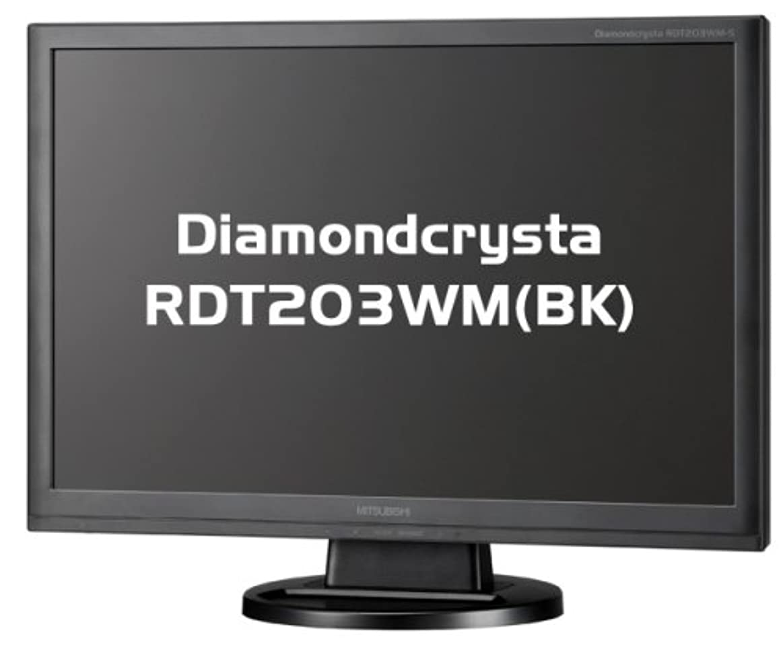 哲学自体民族主義MITSUBISHI ワイド液晶ディスプレイ Diamondcrysta WIDE RDT203WM (BK) ブラック