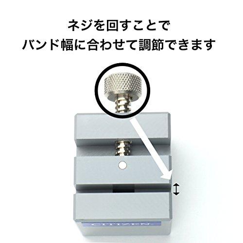 『[シチズン]CITIZEN バンド用万力 CTB-052』の4枚目の画像