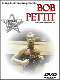 Bob Pettit Greatest Sports Legends DVD