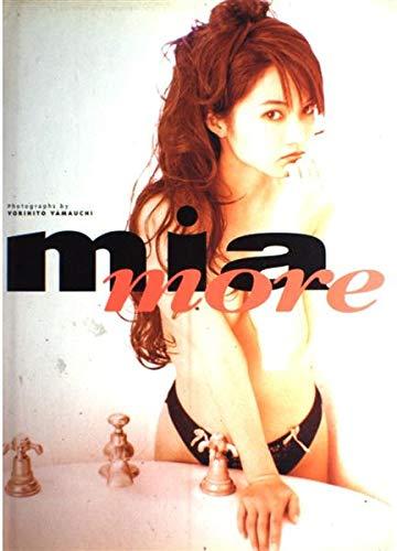 Mia X More―増田未亜写真集