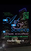The Art And Science Of Software Development Front Cover