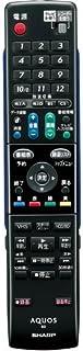 シャープ AQUOSブルーレイディスクレコーダー用純正リモコン 0046380209 GA689PA