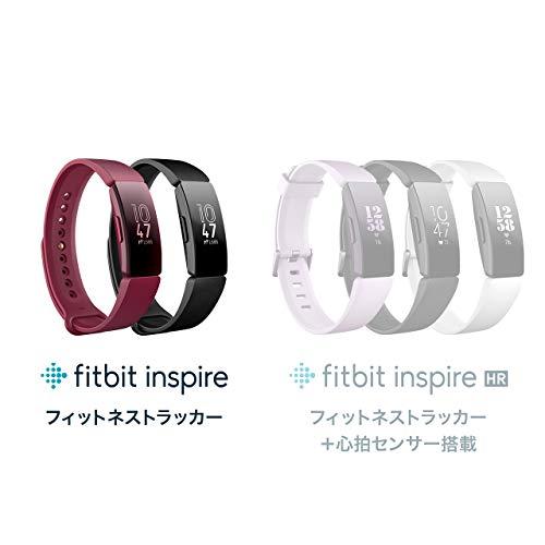 フィットビット『FitbitInspire』