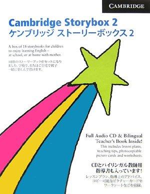 ケンブリッジストーリーボックス〈2〉 (Cambridge storybooks)の詳細を見る