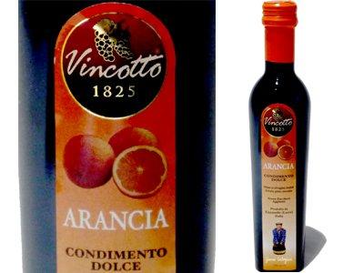 ヴィンコット オレンジドルチェ 250ml カロジュリ Vincotto all'arancia