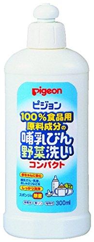 ピジョン 哺乳びん野菜洗いコンパクト 300ml