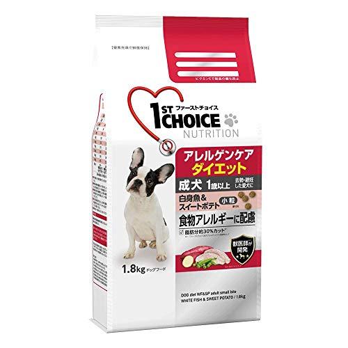 ファーストチョイス ドッグフード 成犬 アレルゲンケア ダイエット 1歳以上 小粒 白身魚&スイートポテト 1.8kg