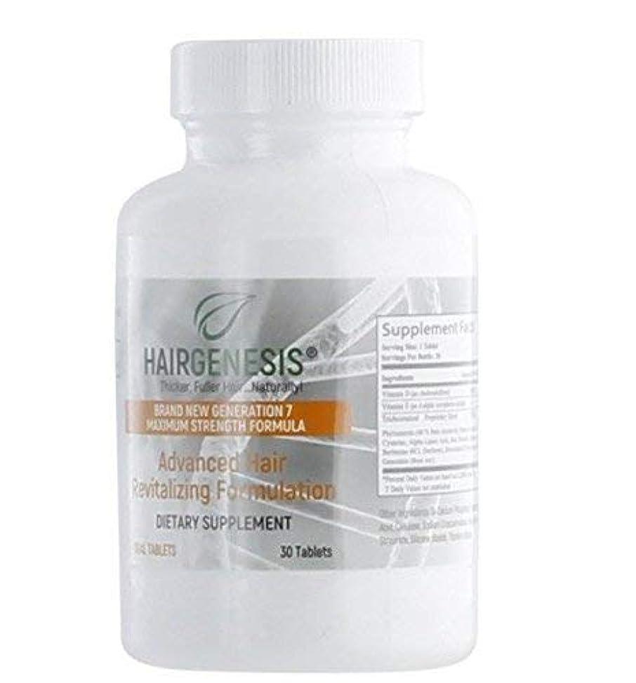 Hair Genesis Advanced Hair Formula Oral Tablets,30 tablets