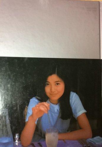 少女だった―手塚さとみ写真集 (1981年) (写楽館〈1〉)