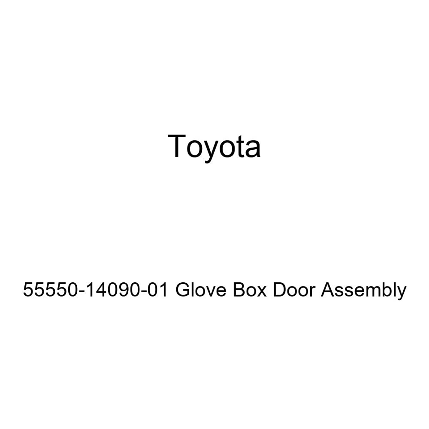 TOYOTA Genuine 55550-14090-01 Glove Box Door Assembly